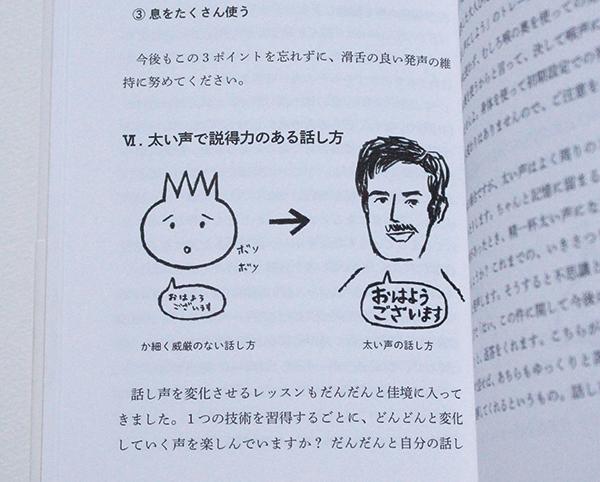 koimo_naka_132
