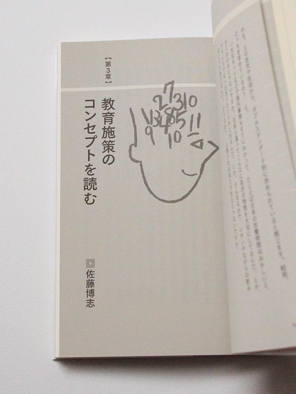 yutori_09