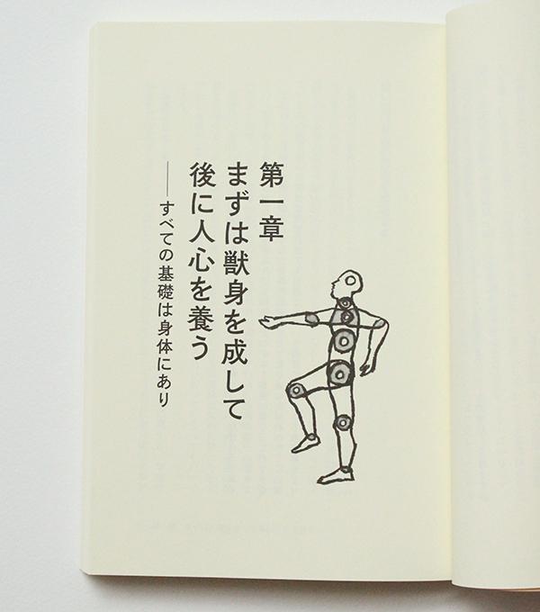 yukichi_d01