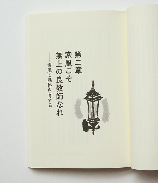 yukichi_d02