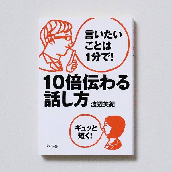 10bai_FC