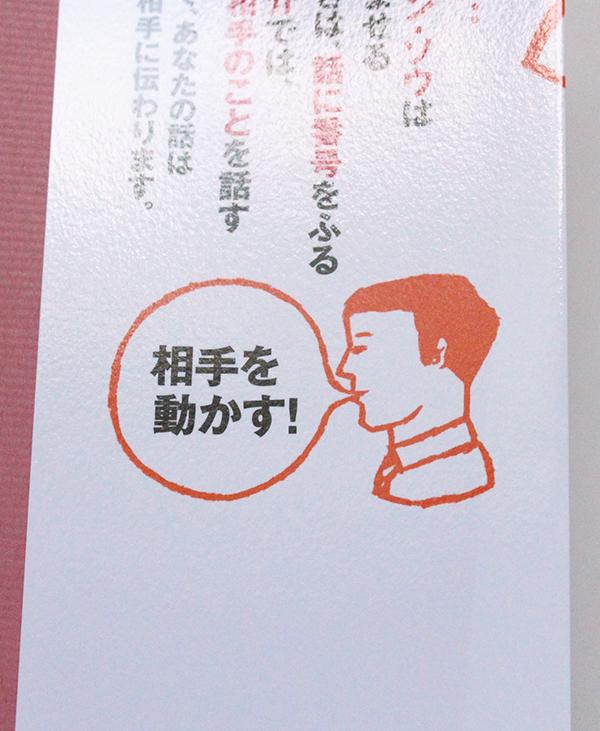10bai_mikaeshi_1