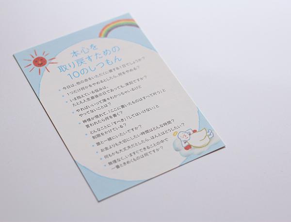 ashita_card1