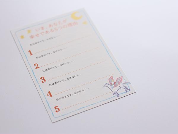 ashita_card2