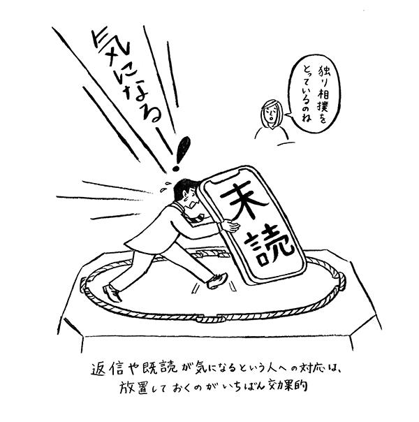 nayami_e03